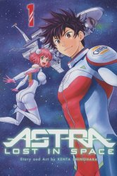 Viz Media's Astra Lost In Space Soft Cover # 1