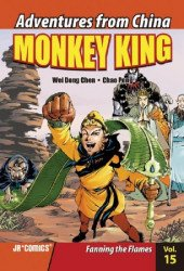 JR Comics's Adventures from China: Monkey King Issue # 15