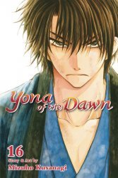 Viz Media's Yona of the Dawn Soft Cover # 16