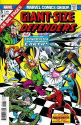 Marvel Comics's The Defenders Giant Size # 3facsimile edition