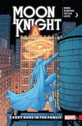 Marvel Comics's Moon Knight TPB # 4