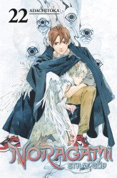 Kodansha Comics's Noragami: Stray God Soft Cover # 22