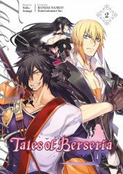 Kodansha Comics's Tales Of Berseria Soft Cover # 2