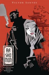 Dark Horse Comics's Rashomon: A Commissioner Heigo Kobayashi Case Hard Cover # 1