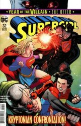 DC Comics's Supergirl Issue # 32