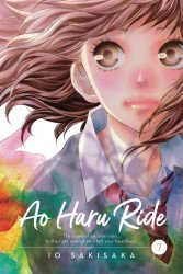 Viz Media's Ao Haru Ride Soft Cover # 7