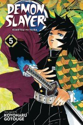 Viz Media's Demon Slayer: Kimetsu No Yaiba Soft Cover # 5