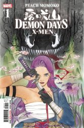 Marvel Comics's Demon Days: X-Men Issue # 1