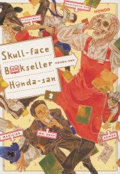 Yen Press's Skull-Face Bookseller Honda-San Soft Cover # 2