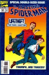 Marvel's The Amazing Spider-Man Issue # 388
