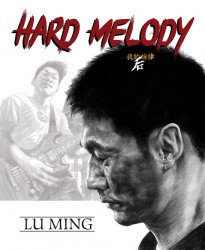 Magnetic Press's Hard Melody Hard Cover # 1