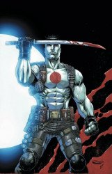 Valiant Entertainment's Bloodshot Issue # 1planet awesome-f