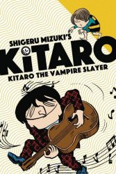 Drawn and Quarterly's Kitaro Soft Cover # 5