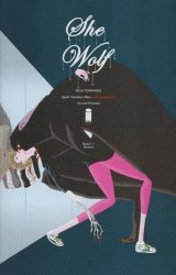 Image's She Wolf Issue # 1 - 2nd print