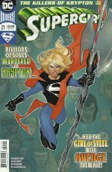 DC Comics's Supergirl Issue # 21