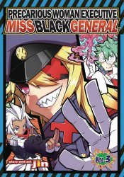 Seven Seas Entertainment's Precarious Woman: Executive Miss Black General Soft Cover # 3