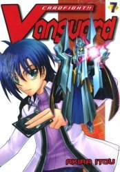 Vertical's Cardfight!!: Vanguard Soft Cover # 7