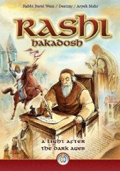 Mahrwood Press's Rashi: A Light After the Dark Ages Hard Cover # 1