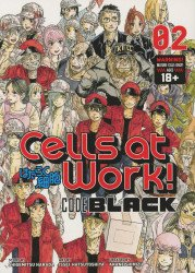 Kodansha Comics's Cells At Work: Code Black Soft Cover # 2