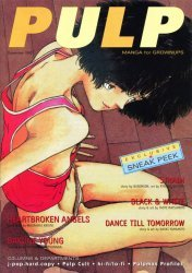 Viz Comics's Pulp: The Manga Magazine Issue Preview