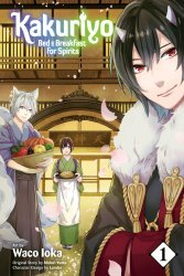Viz Media's Kakuriyo: Bed & Breakfast For Spirits Soft Cover # 1