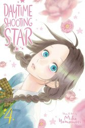 Viz Media's Daytime Shooting Star Soft Cover # 4