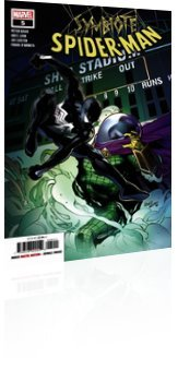 Marvel Comics: Symbiote Spider-Man - Issue # 5 Cover