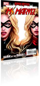 Marvel Comics: Ms. Marvel - Issue # 46 Cover
